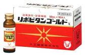 【第3類医薬品】大正製薬 リポビタンゴールドX (50mL×10本) 滋養強壮 栄養補給 ツルハドラッグ