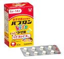 【第2類医薬品】大正製薬 パブロンキッズかぜ錠 (40錠) 5才〜14才 パブロン かぜ薬 ツルハドラッグ