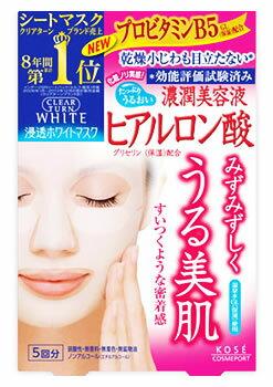 コーセーコスメポート クリアターン ホワイト マスク ヒアルロン酸 (5枚入) 美容液 シートマスク ツルハドラッグ