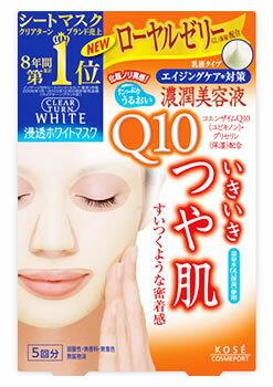 コーセー クリアターン ホワイト マスク コエンザイムQ10 (5枚入) 美容液 シートマスク ツルハドラッグ