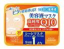 【特売】 コーセー クリアターン エッセンスマスク コエンザイムQ10...