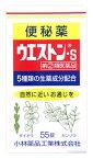 【第(2)類医薬品】【◇】 小林薬品工業 ウエストン・S (55錠) 便秘薬 ツルハドラッグ