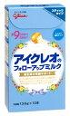 グリコ アイクレオ アイクレオのフォローアップミルク スティックタイプ 満9ヶ月頃から (13.6g×10本) 粉ミルク ツルハドラッグ