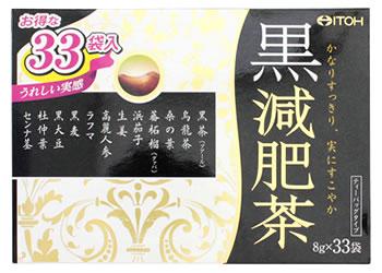茶葉・ティーバッグ, 中国茶  (8g33)