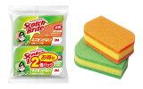 スリーエムジャパン 3M スコッチ・ブライト 抗菌ウレタンスポンジたわし リーフ型 3層 グリーン・オレンジ (2個入)