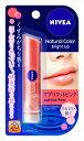 【特売】 花王 ニベア ナチュラルカラーリップ ブライトアップ アプリコットピンク SPF20 PA++ (3.5g) ツルハドラッグ