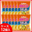 【☆】 《ケース》 カルビー ポテトチップス うすしお味 (60g)×12個 スナック菓子 ツルハドラッグ