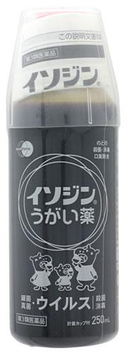 【第3類医薬品】シオノギヘルスケアイソジンうがい薬(250mL)うがい薬