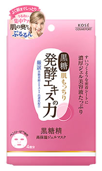 コーセー 黒糖精 高保湿ジェルマスク 4回分 (25mL×4枚) シートマスク ツルハドラッグ