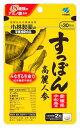 小林製薬 小林製薬の栄養補助食品 すっぽん高麗人参 (60粒) ツルハドラッグ ※軽減税率対象商品