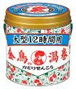 金鳥 KINCHO キンチョウ 金鳥の渦巻 大型 12時間用 缶 (40巻) 蚊取り線香 【防除用医薬部外品】