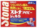 【第(2)類医薬品】佐藤製薬 ストナアイビージェルS (18