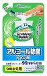 ジョンソン スクラビングバブル アルコール除菌トイレ用 つめかえ用 (250mL) 詰め替え用 トイレ用洗剤 ツルハドラッグ