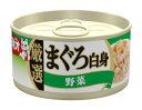 日本ペットフード mio ミオ 厳選まぐろ白身 野菜 ゼリー仕立て (80g) キャットフード