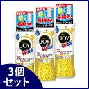 《セット販売》 P&G 除菌ジョイコンパクト スパークリングレモンの香...