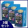 《セット販売》P&Gレノアハピネスクラッシーフローラルの香りつめかえ用超特大サイズ(1260mL)×3個セット詰め替え用柔軟剤【P&G】