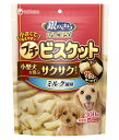 ユニチャーム ペットケア 銀のさら きょうのごほうび プチビスケット ミルク風味 (300g) ドッグフード 犬用おやつ