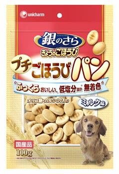 ユニチャーム ペットケア 銀のさら きょうのごほうび プチごほうびパン ミルク味 (100g) ドッグフード 犬用おやつ