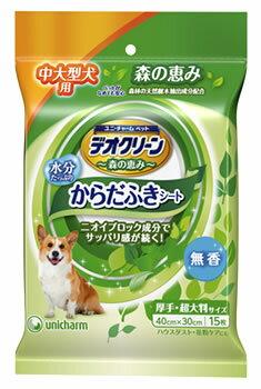 ユニチャーム ペットケア デオクリーン からだふきシート 中大型犬用 無香 (15枚) ペット用タオル