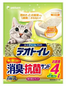 【特売】 ユニチャーム ペットケア デオトイレ 飛び散らない消臭・抗菌サンド (4L) 猫砂