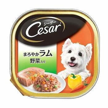 マースジャパン シーザー トレイ 成犬用 まろやかラム 野菜入り ふわふわローフタイプ (100g) ドッグフード