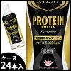 《ケース》キリンライザッププロテインボトル(500mL×24本)プロテイン飲料【4909411072704】