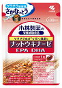 小林製薬小林製薬の栄養補助食品ナットウキナーゼDHA・EPA約30日分(30粒)