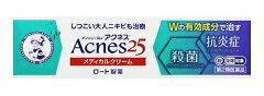 メンソレータム アクネス25【ロート製薬】