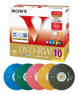 ソニー SONY ビデオ用 DVD-RW 10DMW120GXT (10枚)