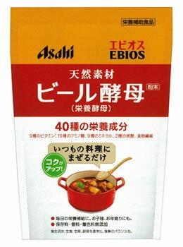 アサヒ エビオス ビール酵母 栄養酵母 粉末 (200g) 栄養補助食品 ※軽減税率対象商品