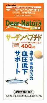 アサヒ ディアナチュラゴールド サーデンペプチド 30日分 (60粒) 機能性表示食品 ※軽減税率対象商品