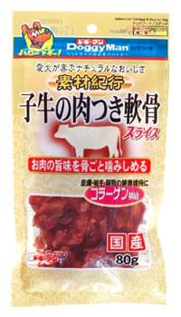 ドギーマン 素材紀行 子牛の肉つき軟骨スライス (80g) ドッグフード おやつ