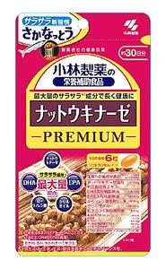 小林製薬 小林製薬の栄養補助食品 ナットウキナーゼ プレミアム 約30日分 (180粒) サプリメント