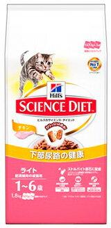 ヒルズ サイエンスダイエット 下部尿路の健康 ライト チキン 肥満傾向の成猫用 1~6歳 (1.8kg) キャットフード
