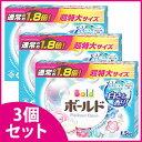 《セット販売》 P&G ボールド 香りのサプリイン粉末 プラチナクリーン (1.5kg)×3個セット 洗たく用洗剤 【P&G】