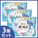 《セット販売》 P&G ボールド 香りのサプリイン粉末 プラチナクリーン (850g)×3個セット 洗たく用洗剤 【P&G】
