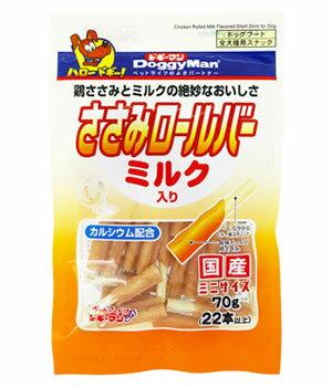 ドギーマン ささみロールバー ミルク入り ミニサイズ (70g) ドッグフード 犬用おやつ