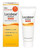 第一三共ヘルスケア ロコベースリペア クリーム (30g) 皮膚保護クリーム ハンドクリーム