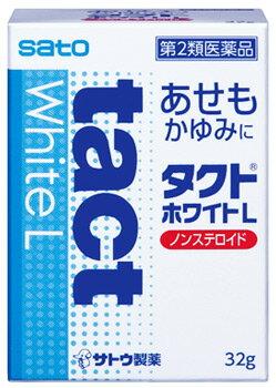 皮膚の薬, 第二類医薬品 2 L (32g)