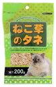 アラタ ねこ草の種 スタンドパック (200g) 猫草