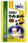 キョーリン ひかり ウーパールーパー (30g) 両棲類専用飼料 イモリ オタマジャクシ エサ