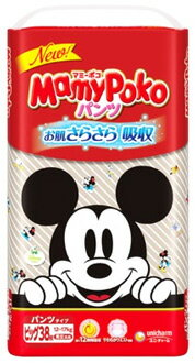 ユニチャーム マミーポコ パンツ ビッグサイズ 12〜17kg 男女共用 (38枚入) パンツタイプおむつ ディズニー