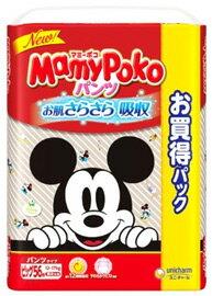 ユニチャーム マミーポコ パンツ ビッグサイズ 12〜17kg 男女共用 (56枚入) パンツタイプおむつ ディズニー