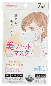 アイリスオーヤマ美フィットマスクPK-FBF7SWホワイト小さめサイズ(7枚入)マスク