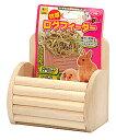 三晃商会 949 牧草ログフィーダー (1個) 小動物用 牧草フィーダー