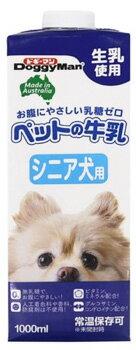 ドッグフード・サプリメント, ミルク  (1000mL)