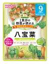 和光堂 1食分の野菜が摂れるグーグーキッチン 八宝菜 1食分 (100...