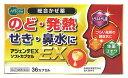 【第(2)類医薬品】メディズワン 奥田製薬 アジェンテEX ソフトカプセル (36カプセル) 総合風邪薬 生薬ゴオウ配合かぜ薬