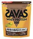 明治ザバスホエイプロテイン100リッチショコラ味約50食分(1050g)プロテインパウダー