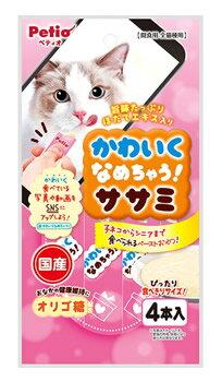 ペティオ かわいくなめちゃう! ササミ (13g×4本) キャットフード 猫用おやつ